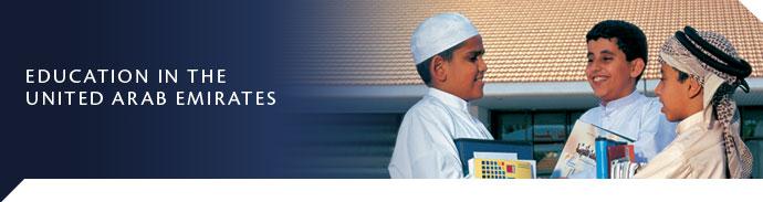 United Arab Emirates Cultural Division Introduction